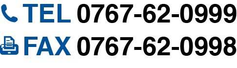 0767-62-0999