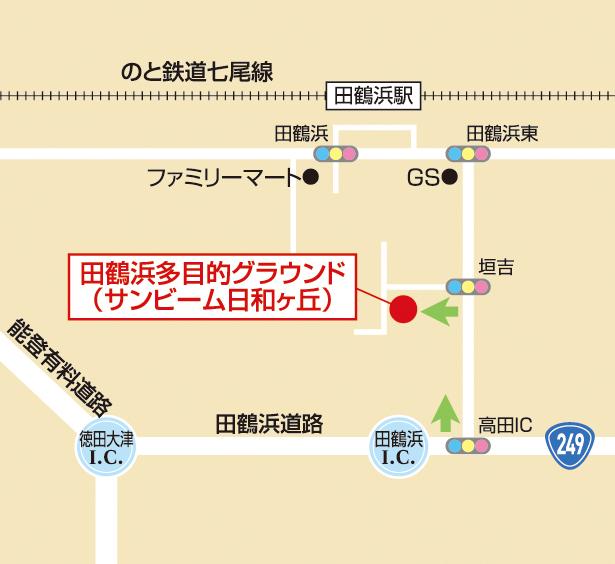 田鶴浜多目的グラウンド