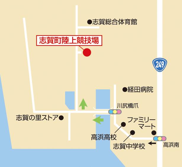 志賀町陸上競技場
