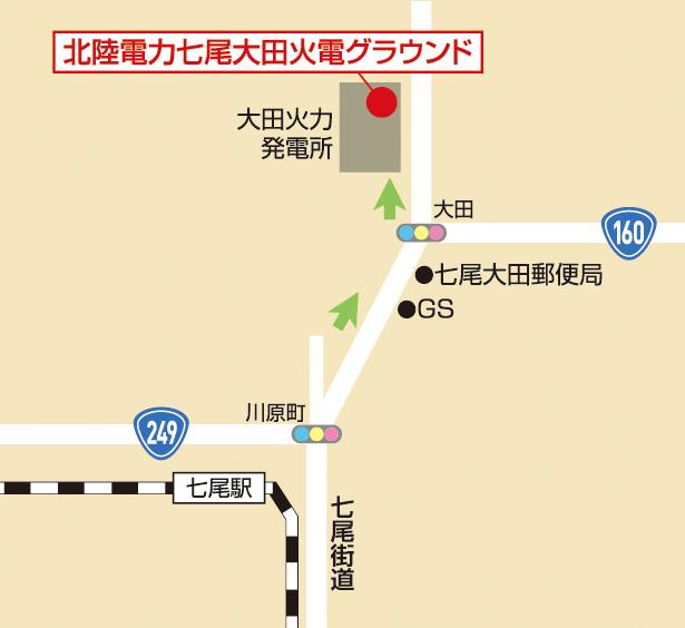 北陸電力七尾太田火電グラウンド
