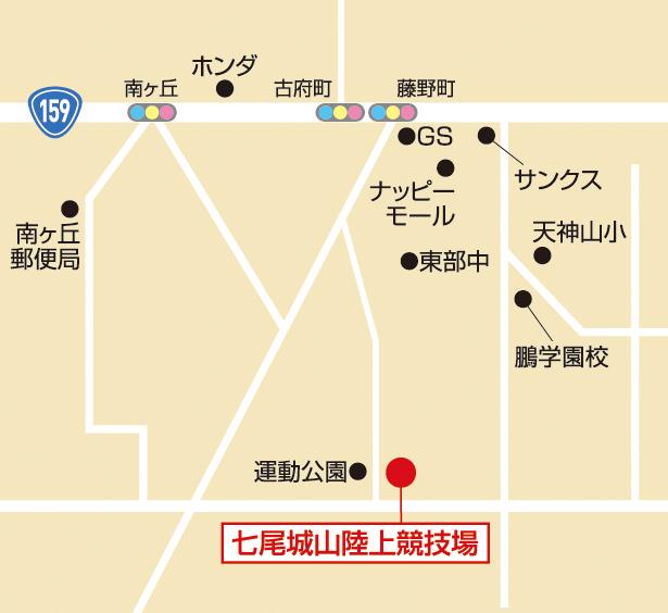 七尾城山陸上競技場